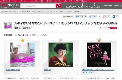 ロマンチックなおすすめ映画音楽CDBest3!.jpg