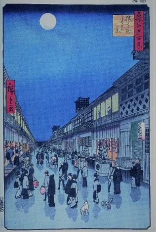 Hiroshige,_Night_View_of_Saruwaka-machi 猿わか町よるの景  (2).jpg